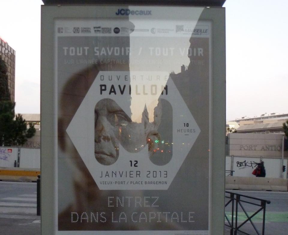 Pavilion M